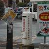 鹿児島本線大牟田駅の白ポスト