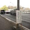 APEC2010横浜〜不穏な空気を愛さないなんて言わないよ絶対〜