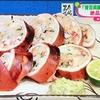ノンストップ!【笠原流 焼きイカ飯】レシピ