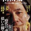 【新刊案内】出る本、出た本、気になる新刊!  (2013.5/5週)