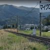 グーグルマップで鉄道撮影スポットを探してみた 中央本線 小野駅~塩尻駅