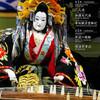 文楽 1月大阪公演『冥途の飛脚』『壇浦兜軍記』国立文楽劇場