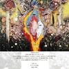 個展のお知らせ 「河村正之展 耀ふ静謐」 SALIOTギャラリー 5月13日~25日