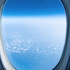 空から日本を眺めてみよう!vol.2 (+vol.1の解答)