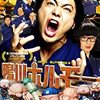 今週末おすすめのhulu映画3本(2016年5月第4週)
