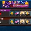 【レイド】強襲サイコMk-Ⅱ【ランキング】