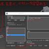 【MaxScript】複数maxシーン内の指定ノード名を一括リネーム