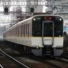近鉄5820系 DH24 【その5】