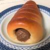 特別なチョココルネ(コロネ)【みんなのぱんや】コロッケぱん・焼きそばドッグ@東京丸ノ内・二重橋