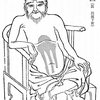 123.太陽病(下)172条 黄芩湯 黄芩加半夏生姜湯