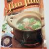 カルディ チムチュム鍋の食べ方とアレンジレシピを紹介します