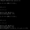 Rubyプログラミング入門その13 簡単なゲームを作成