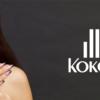 KOKOIST エクセルラインカラージェルサイズ変更について