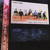 20190417/cinema staff×アルカラ split EP「undivided E.P.」RELEASE TOUR~ EXTRA~A.S.O.B.i 2019~@EX THEATER(&ツアー初日のメモ付)