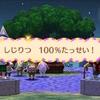 【とびだせどうぶつの森 amiibo+】 シカ達と一緒に村づくり!<Day 10>【住民厳選村】