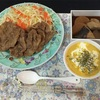 2/24 yuri 豚肉の生姜焼き