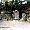 【散歩】「長泉院」の石仏と坂道(南足柄市)