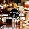 【オススメ5店】豊田市(愛知)にあるカフェが人気のお店