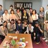 【イベントレポート】大興奮!MIXLIVE2017Halloween Special