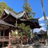 久井稲生神社(広島県三原市久井町江木1-1)