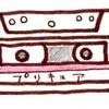 子どもに音楽を聴かせるのに、どのプレイヤーを使う?
