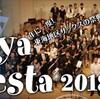 ナゴヤサックスフェスタ2018に島村楽器が参戦します!!【管楽器担当のあるあるネタ vol.4】