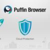 『Puffin Browser』の使い方、安全性!【無料版と有料版との違い、メリット、pc、ブラウザ】