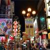 大阪出張 ー関東煮(おでん)の老舗「たこ梅」