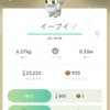 ポケモンGO イーブイのコミュニティ・デイ終了! 2日間の成果。