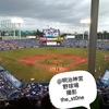 プロ野球オールスター セ・リーグ編