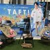 タフトの外観・カラー色を徹底調査!2021年新春