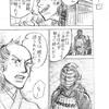 『夢酔独言』 百三十四話 男谷精一郎対島田虎之助