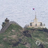 (韓国反応) 日本、独島紛争化の野心…「平和的解決」名ばかりの国際世論戦
