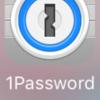 passwordアプリの最高峰 【1password】Appleも採用済み Apple信者は注目❗️     はてなブログ