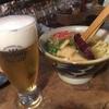 大宮駅チカにある沖縄料理屋「うさぎや」でアーサ天ぷら