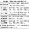 日本 で 働く メリット