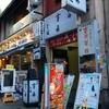 【今週のラーメン3143】 吉祥菜館 (東京・吉祥寺) スーラータンラーメン    ~小春日和のふわふわ感とチョッピリ冒険的な酸辣湯麺