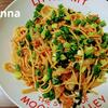 余り物スパゲッティ / 鮭フレークと青ねぎのバター醤油スパゲッティ