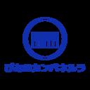 八幡西区ぴあのカンパネルラピアノ教室のブログ