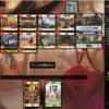 Dominion Online 対戦録 620
