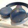 【 SONY WH-CH510レビュー 】低価格なのに高音質!ワイヤレスヘッドホン入門機として最適♪