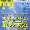 江渡浩一郎さんがニコニコ学会βについて語る対談