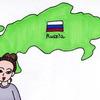 世界の不思議~ロシア~