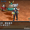 【ドラクエ10】「錬金釜」が使えるようになったようです
