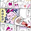 【実食レポ】かき氷専門店 百笑(ひゃくわらい)【滋賀】