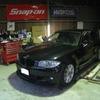 BMW ATF交換 オイル漏れ。