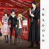 『ノラガミ ARAGOTO』が無料で見れる動画配信サービスは?