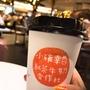 【推しごとで初台湾】大雨で駆け込んだマッサージと「小確幸紅茶牛奶合作社」のミルクティー