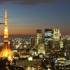 n=2 都市夜景