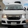 日産キャラバンE25 ヘッドライト・LEDバルブに交換/自作 バンコン キャンピングカー 〜夜の走りにやすらぎを〜